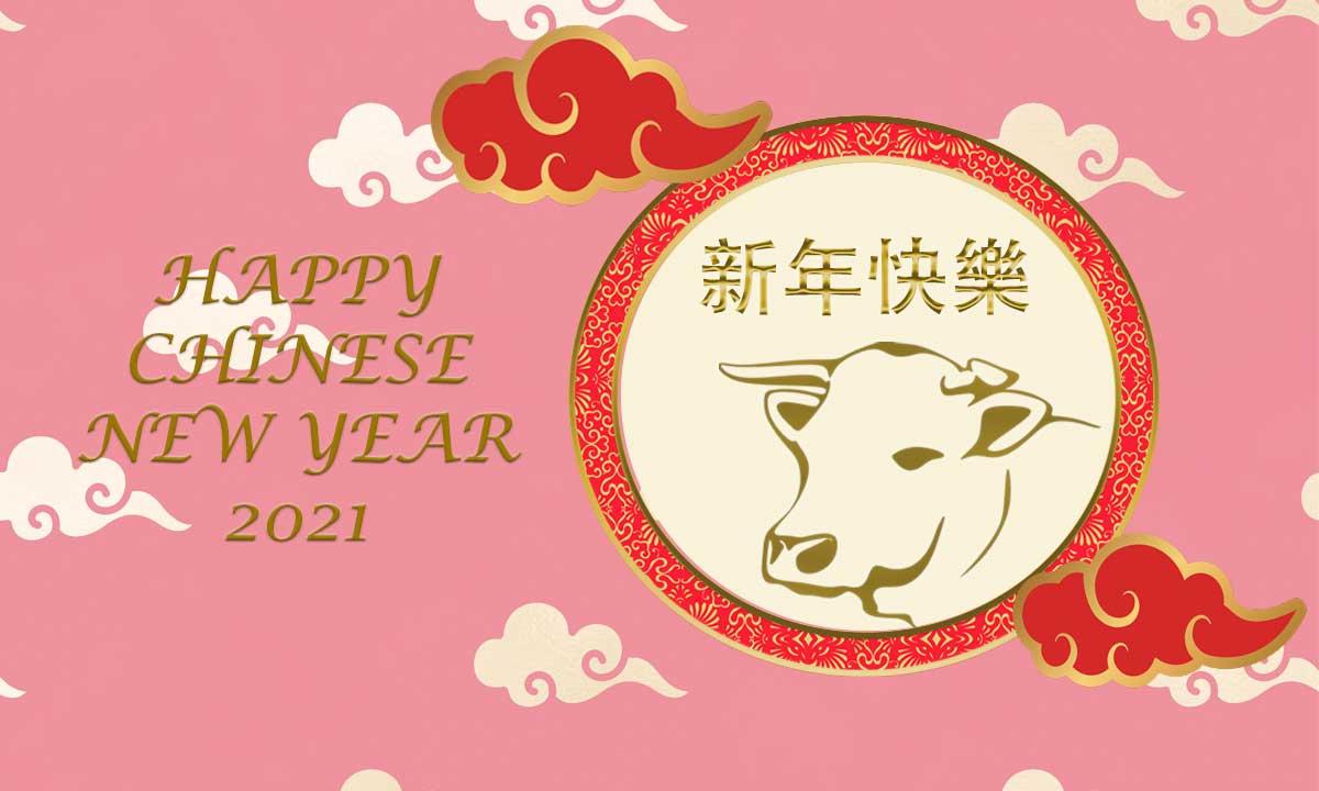 FiberTek Chinese New Year Greeting 2021